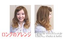 簡単ヘアアレンジ15 前髪アレンジ