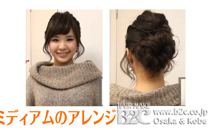 簡単ヘアアレンジ51 まとめ髪