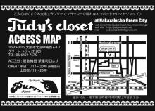 http://www.b2c.jp/blog/2012430-7.jpg