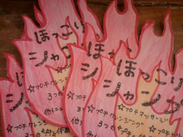 http://www.b2c.jp/blog/443005793.jpg