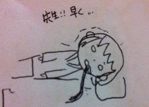 http://www.b2c.jp/blog/i.jpg