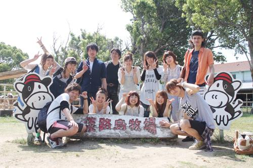 http://www.b2c.jp/blog/img/ushi12.jpg