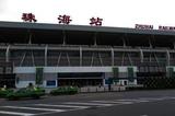 広州_珠海16.jpg